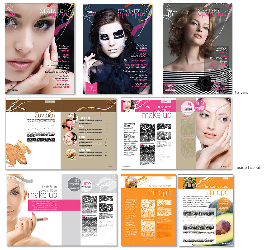 magazine_layouts