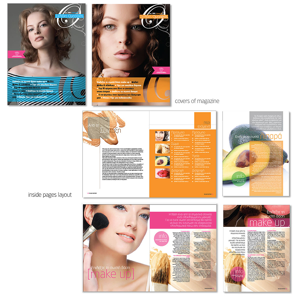 magazine_layouts2