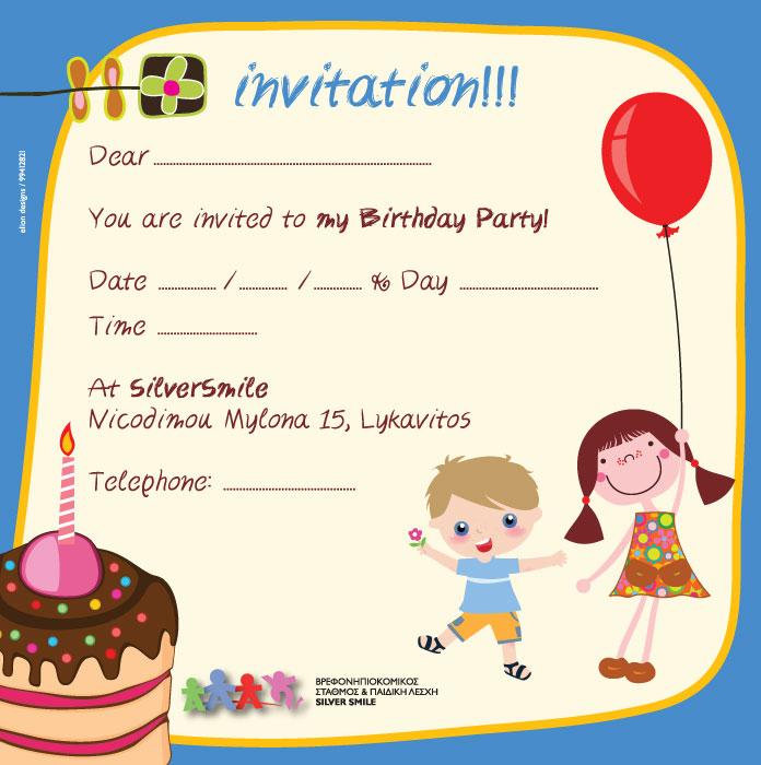 INVITATION_1