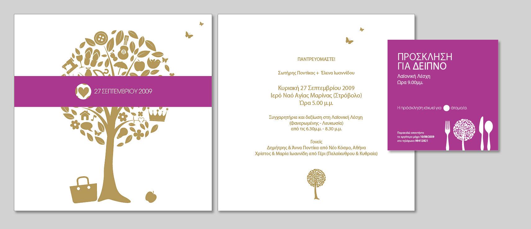 wedding_invi