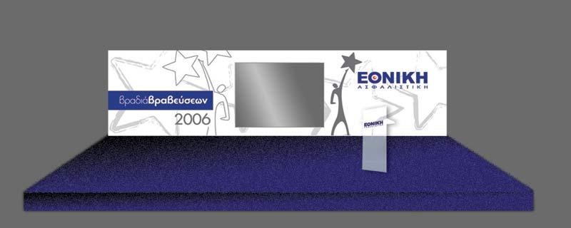 eth_2006