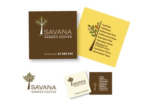 savana_gardencenter
