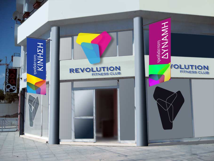 revolution_gym2